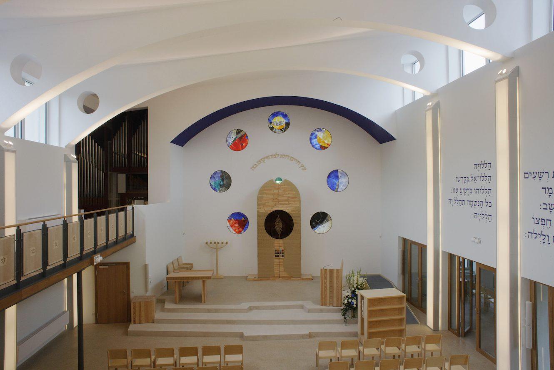 "Paul-Gerhardt-Kirche | Synagoge ""Beit Tikwa"""
